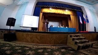 Небольшой тезис Председателя ДОСААФ России А.П. Колмакова на 6 внеочередной конференции .Крым.