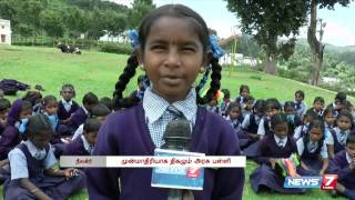 A Govt. School which teaches acting at Nilagiri spl tamil hot video news 03-09-2015