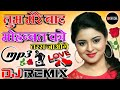 Tum Mere Baad Mohabbat Ko Taras Jaoge Dj Remix Love Dholki Mix Dj Song Remix By Dj Rupend Style  Mp3 - Mp4 Download