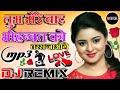Tum Mere Baad Mohabbat Ko Taras Jaoge[Dj Remix] Love Dholki Mix Dj Song Remix By Dj Rupend Style