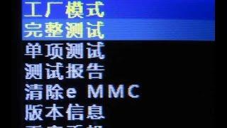 Планшет freelander hard reset китайське меню recovery висить на заставці