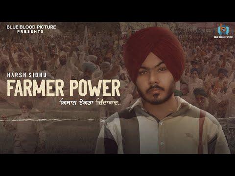FARMER POWER : Harsh Sidhu | New Punjabi Songs 2020 | Latest Punjabi Song - Naujawan Kisan Ekta