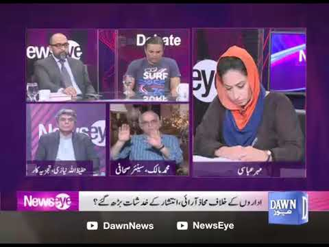 NewsEye - 19 April, 2018 - Dawn News