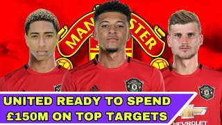 Man Utd To Sign Sancho, Werner & Bellingham This Summer? | Manchester United Transfer News Today