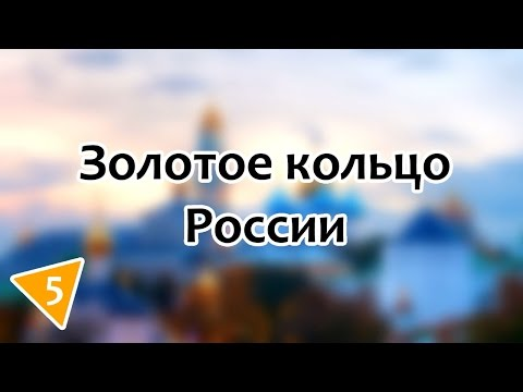 История России и СССР. онлайн-видео intellect-