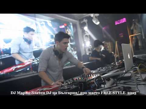 DJ MARIO Golden DJ of Bulgaria 2013 - ShowRoom Nightclub Ruse