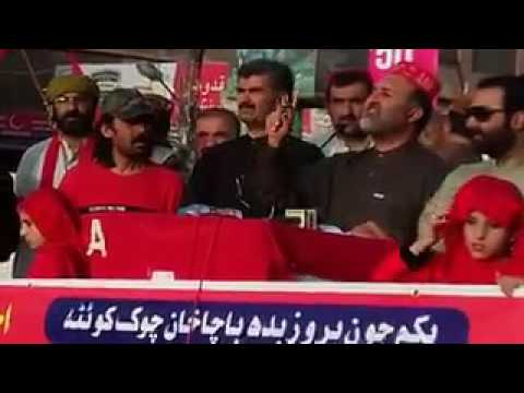 Khan Asghar Khan Achakzai`s Speech during rally 01-06-2016. (Part1)