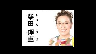 柴田理恵の写真集。