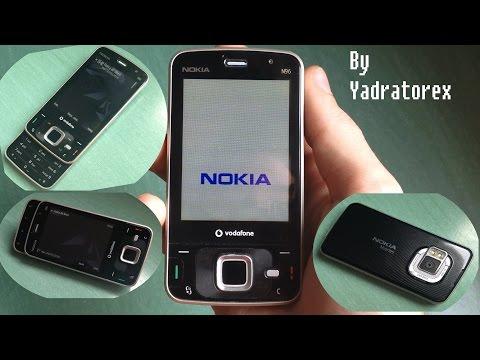 Nokia N96 review (ringtones, themes, camera...)