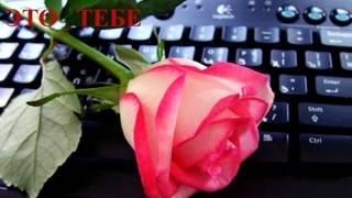 Дарите женщинам цветы!(, 2014-03-07T17:21:55.000Z)