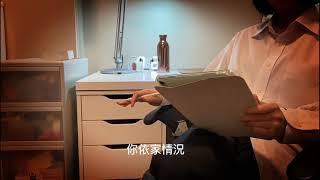 Publication Date: 2021-04-03 | Video Title: 景色 by [中學組] 瑪利諾修院學校(中學部)(梁雍妍&a
