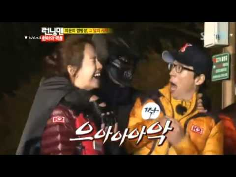[CUT] Running Man Cast Reaction When Choi Min Soo Appeared [Running Man  Episode 118]