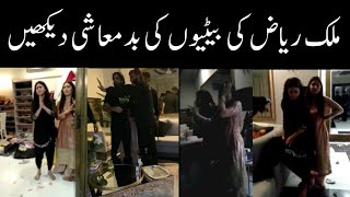 Malik Riaz Daughters Amber Malik and Pashmina Malik Attacked Huma Khan and Uzma Khan