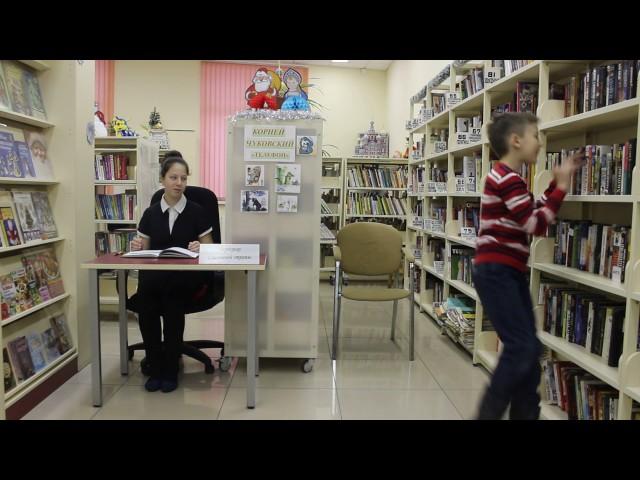 Изображение предпросмотра прочтения – «Центральная библиотека» читают произведение «Телефон» К.И.Чуковского