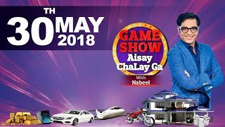 Game Show Aisay Chalay Ga 30th May 2018 Full Episode | BOL News