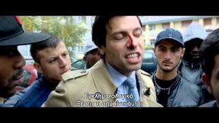 On The Other Side of the Tracks / Οι Αταίριαστοι (2013) - Trailer HD Greek Subs