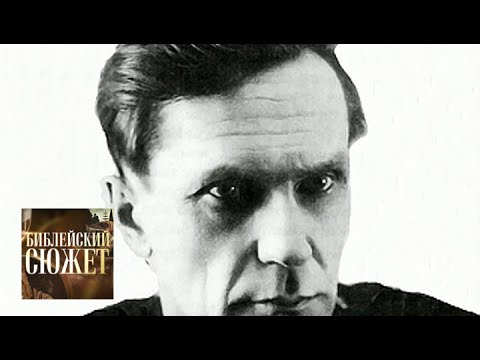 Варлам Шаламов. 'Ад'