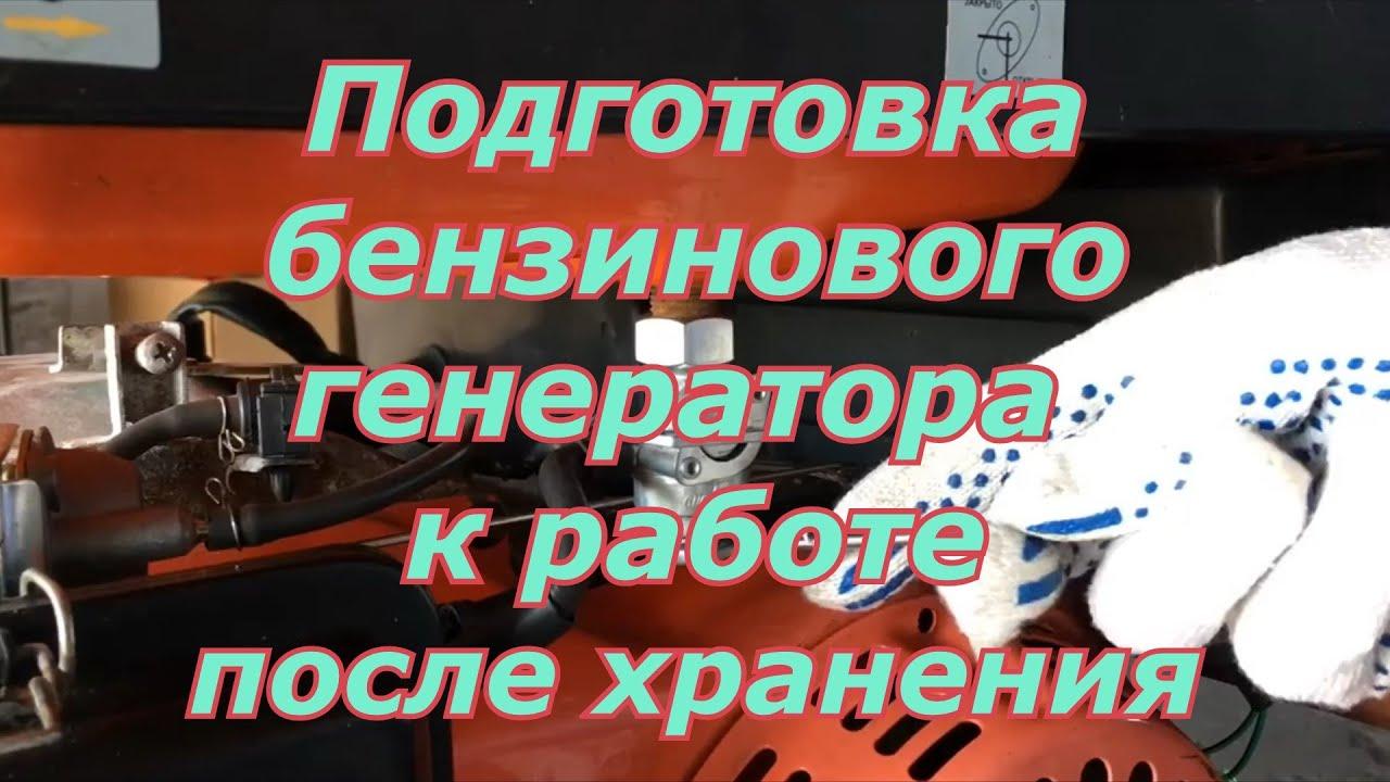 Генератор бензиновый ges 3902 2,8-3,0 квт, 220в tsunami. Достаточно. В белгородской области запущен новый кирпичный завод. Успей купить!