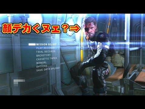 #3 METAL GEAR SOLID V: GROUND ZEROES