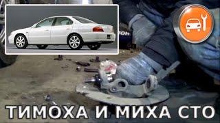 Honda Saber, Inspire - Замена передних шаровых, рулевых тяг и сайлентблоков