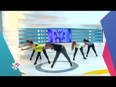 قناة العربي:صباح النور│خطوات رقصة الزومبا العالمية