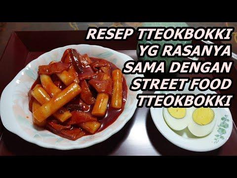 resep-tteokbokki-asli-korea.-ala-street-food-tteokbokki-di-korea