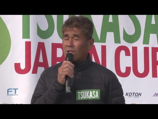 TSUKASA JAPAN CUP 2020 / slalom