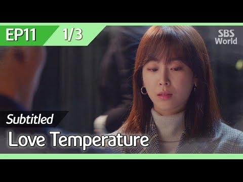 [CC/FULL] Love Temperature EP11 (1/3)   사랑의온도