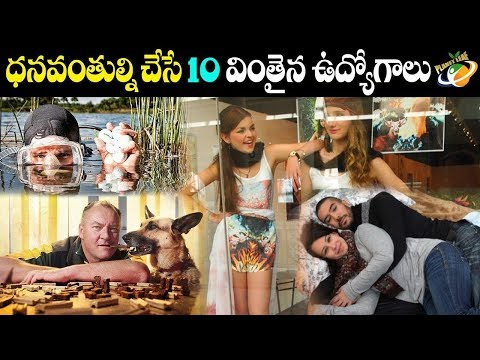 10 Unbelievable & Strange Jobs That Make Money | With CC | Planet Leaf