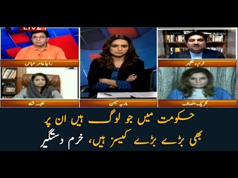 People in the government have major NAB cases against them: Khurram Dastageer