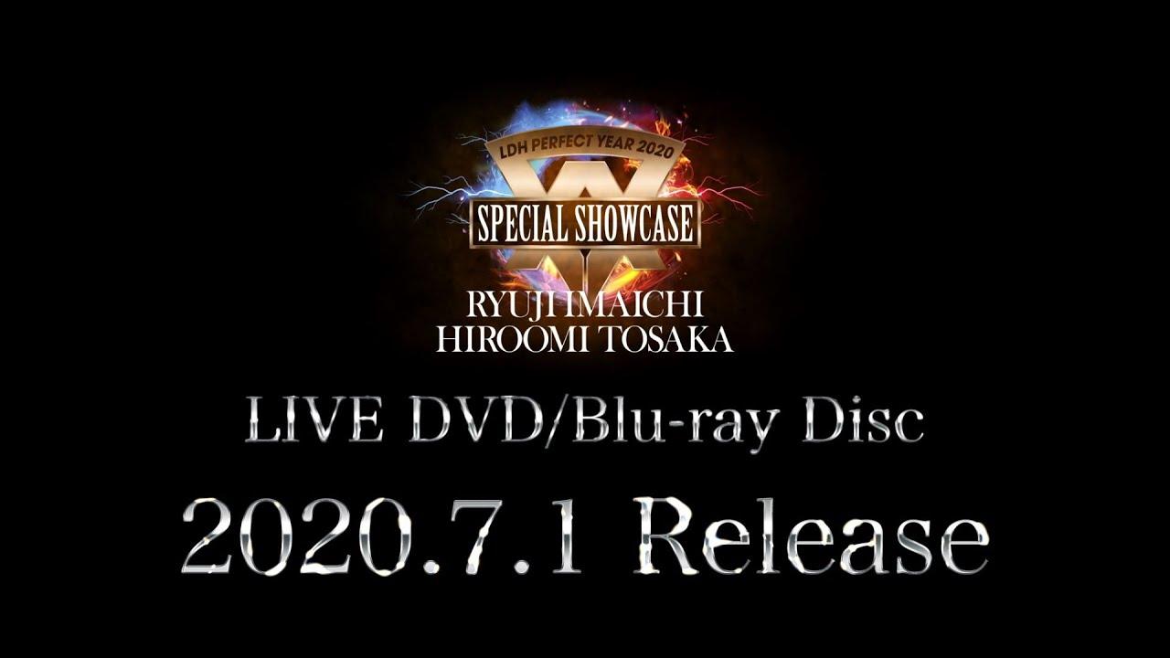 RYUJI IMAICHI / LIVE DVD & Blu-ray Disc「LDH PERFECT YEAR 2020 SPECIAL SHOWCASE」TEASER