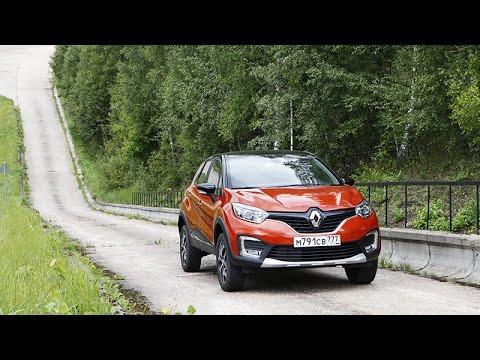 Renault Kaptur с вариатором: 0-100 км/ч и слив на подъеме