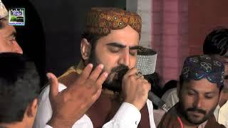 Shakeel Ashraf Qadri Tairi Zulf Tu Liaan Ny At Sandianwala Sharif 2017