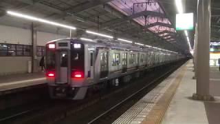 【高野線待望の新型車!】急行 橋本行き8300系、到着&発車シーン