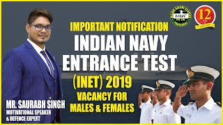 Indian Navy Entrance Test (INET) 2019 Notification