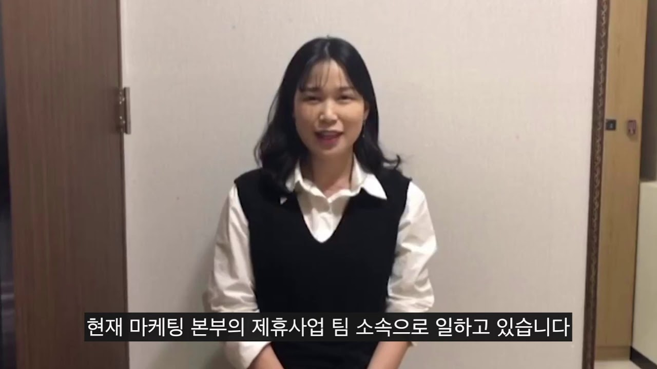 한양여대 호텔관광과 졸업생 응원영상 - 이새미 졸업생