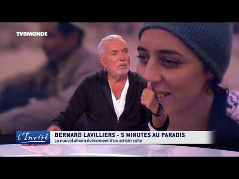 """Bernard LAVILLIERS : """"5 minutes au paradis avant l'enfer"""""""