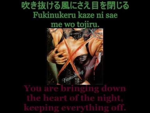 X Japan - Kurenai - Lyrics / English translation (Nwobhm) Traducida