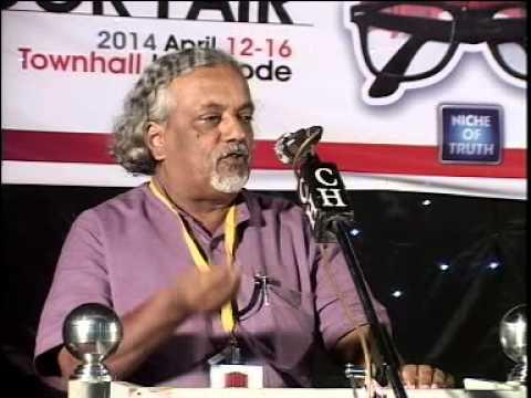 നിച് ഓഫ് ട്രൂത്ത് സിമ്പോസിയം |  കോഴിക്കോട്