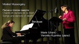 Modest Mussorgsky - Songs and dances of death - 1/4 Lullaby