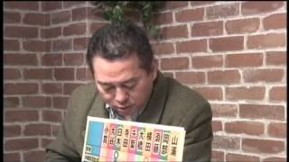 最高裁国民審査特集・最高裁を裁く thumbnail