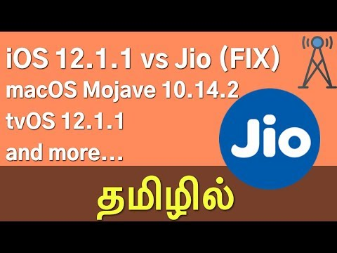 JIO NETWORK FIX] Download iOS 12 1 1 and mac OS Mojave 10 14