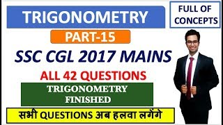 TRIGONOMETRY PART 15| ALL SSC CGL 2017 MAINS QUESTIONS with tricks