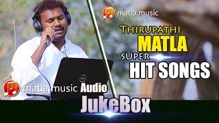 Matla Thirupathi Bathukamma Songs 2017 JuckBox | Best of Bathukamma Songs | Matti Parimalam