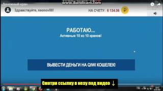 Удаленная работа украина! Реальный заработок