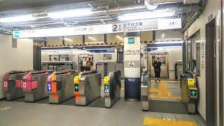 《乗り換え》メトロ銀座線、虎ノ門駅から日比谷線、虎ノ門ヒルズ駅へ。 Toranomon Hills