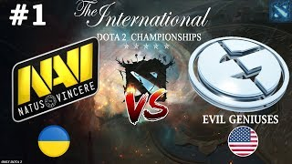 МАТЧ ДНЯ! | Na`Vi vs EG #1 (BO2) The International 2019