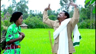 Hab Engidaw - Aliwedim(አልወድም) - New Ethiopian Music 2017(Official Video)