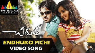 Chirutha Video Songs | Enduko Pichi Pichiga Video Song | Ramcharan, Neha Sharma | Sri Balaji Video