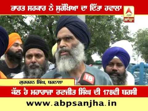 Sikh jatha denied to visit PAK at Atari Border